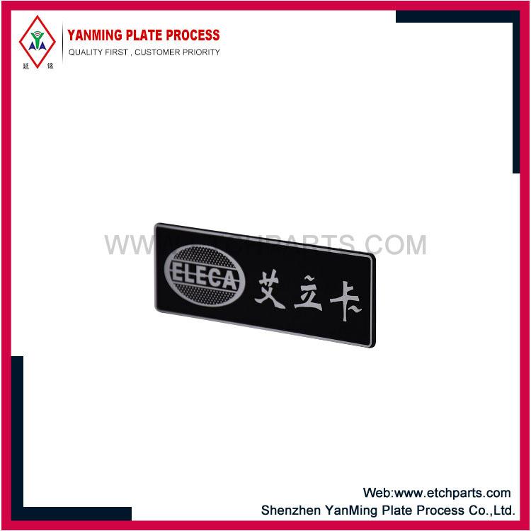 Nameplate Badge