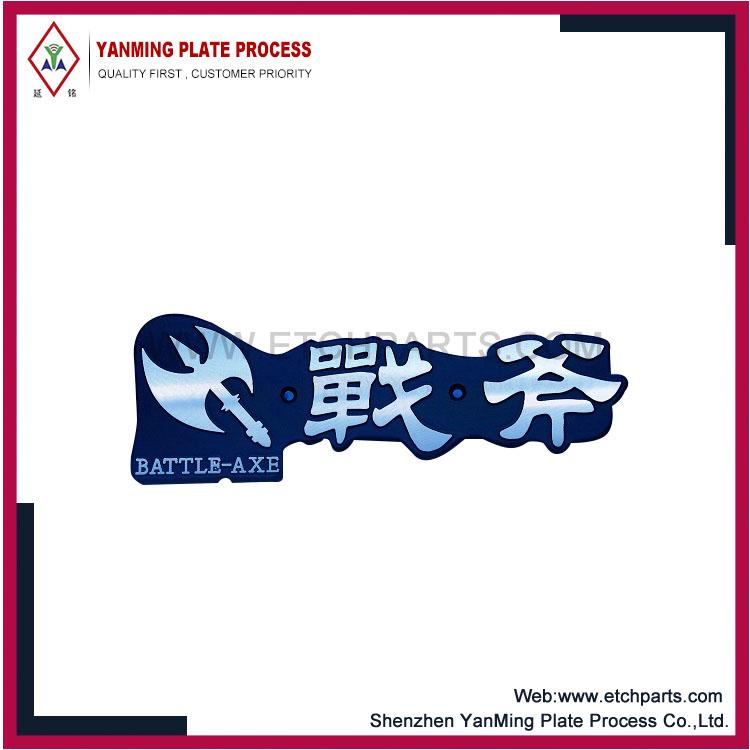 Nameplate Sticker