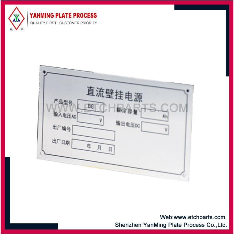 Laser Engraved Machine Labels